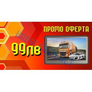 GPS НАВИГАЦИЯ MEDIATEK MK-666 FM EU