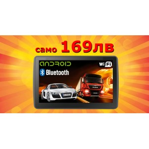 *ANDROID GPS НАВИГАЦИЯ WEST ROAD WR-A7512 WI-FI FM BLUETOOTH
