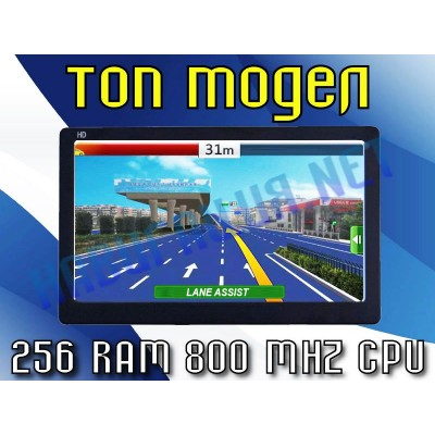 *GPS НАВИГАЦИЯ WEST ROAD WR-X900EU FM HD 800 MHZ 256MB RAM 8GB