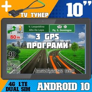 4G Таблет DIVA T104G, Octa-Core, 2GB RAM, 32GB ROM, Android 10, 10 ИНЧА, ТВ ТУНЕР