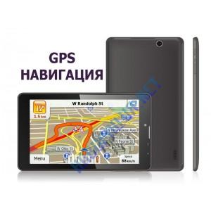3G GPS 7 ИНЧА ТАБЛЕТ NEXTBOOK X-707 С ПОДАРЪЦИ И НАВИГАЦИЯ ЗА ЕВРОПА