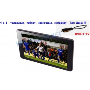 QUAD CORE GPS TABLET NEXTBOOK M7100LVD EU TV TUNER
