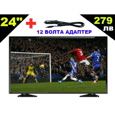 "24"" HD LED телевизор с цифров тунер Elite LED 24V12HD-12V"