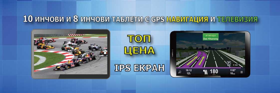 tableti810