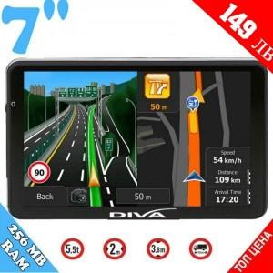 GPS НАВИГАЦИЯ DIVA 719S EU, 7 ИНЧА, 8GB, 256 MB RAM