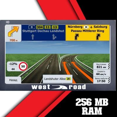 *GPS НАВИГАЦИЯ WEST ROAD WR-X900EU FM HD 800 MHZ 256MB RAM 8GB